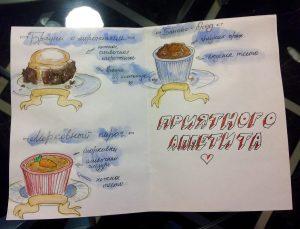 Ресторанный день в Петербурге |  Блог без правок