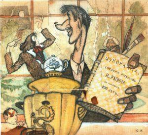 Чукоккала иллюстрация в книге | Блог без правок