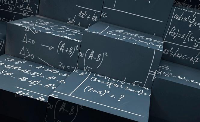 Квест игра Математикус | Блог без правок