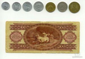 Венгерские купюры и монеты 1970-80-х