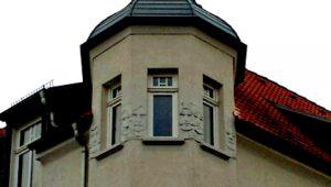 Фасады в стиле модерн, город Эрфурт