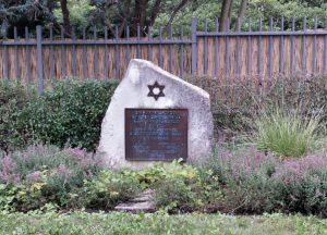 Эрфурт. Старое еврейское кладбище