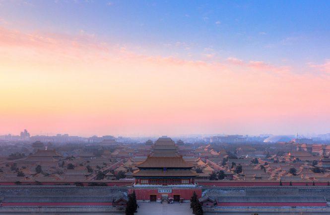 Пекин. Запретный город