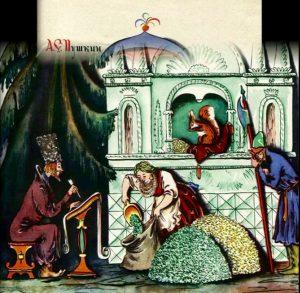 Иллюстрации Конашевича к сказке Пушкина