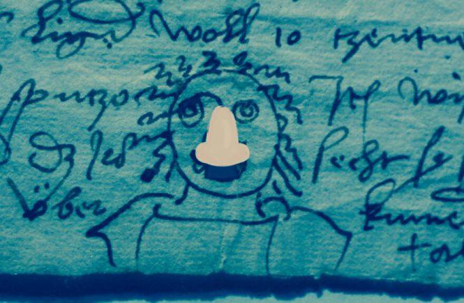 карикатура из письма Дюрера