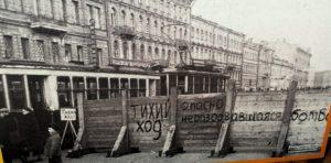 плакат о неразорвавшейся бомбе