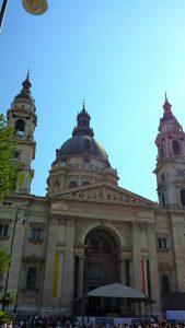 Собор Святого Иштвана. Будапешт