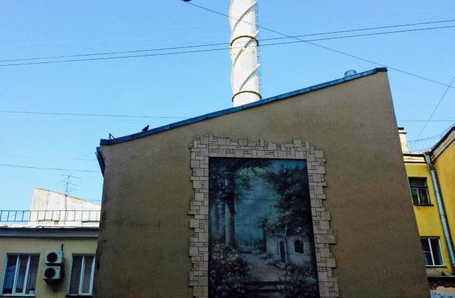 Дворик на Лиговском. Роспись стены