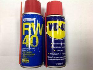 WD-40 и RW-40