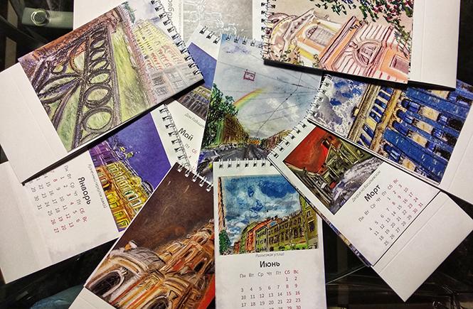 Как продлить праздник календари | Блог без правок