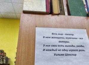 Поиски родословной в Новгородском архиве   Блог без правок