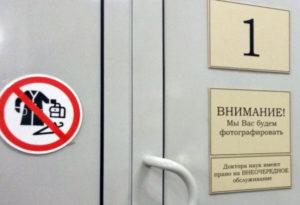 Как помогают библиотеки в архивных поисках | Блог без правок
