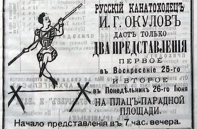 старая газета рекламных объявлений | Блог без правок